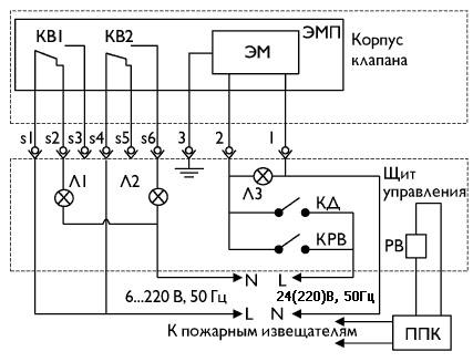 Схемы подключения.  ППК - прибор приёмно-контрольный.